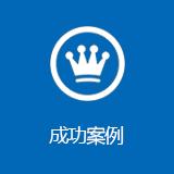 http://www.dlycsl.cn/data/images/case/20180211154243_819.png